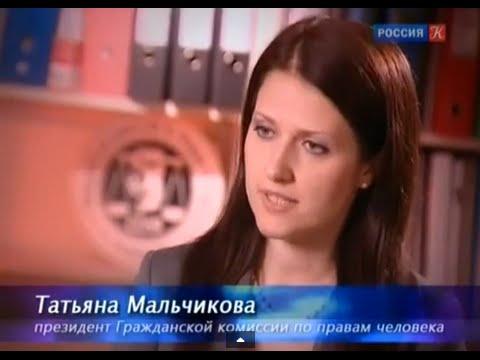 Эксперимент РОЗЕНХАНА
