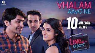 Vhalam Aavo Ne | Love Ni Bhavai | Sachin Jigar | Jigardan Gadhavi | Gujarati Song