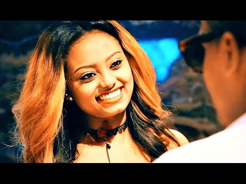 Zelalem Yonas - Meshe Atbey | መሸ አትበይ - New Ethiopian Music 2017 (Official Video)