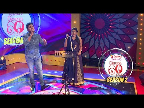 Dialog Prashansa Derana 60 Plus | 10th February 2019