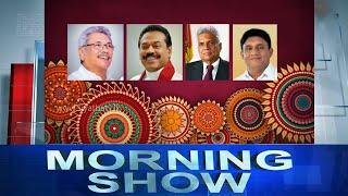 Siyatha Morning Show   14.04.2020