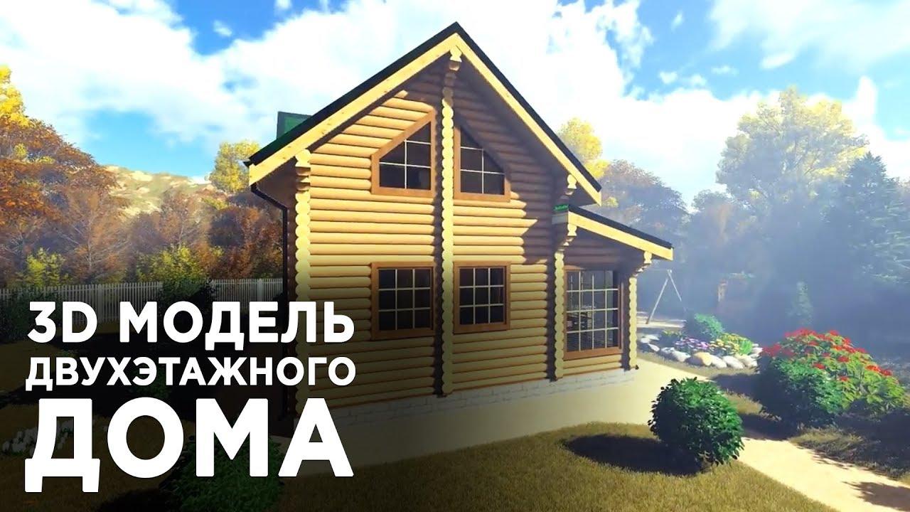 Проект двухэтажного дома из оцб с верандой