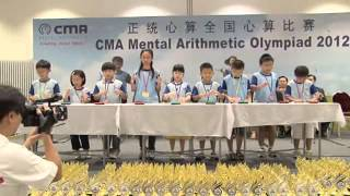 CMA Singapore - Mental Arithmetic Olympiad 2012 - Record Breaking Fleets
