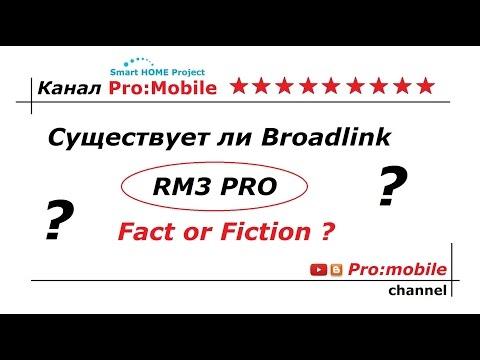 Помощь- Технические и требования для отправки электронных сообщений на Mail.Ru