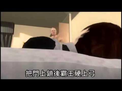 Vidéo   l'affaire du viol de Dominique Strauss Kahn reconstitué et la photo de la victime!   JSS News   Israël   Diplomatie   Géopolitique