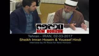 Discussion entre le Sheikh Imran Hosein et Youssef Hindi