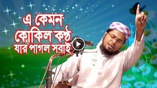 নবীর সাথে ইহুদীর চালাকি Bangla Waz 2017 Maulana Delwar Hossain Taherpuri