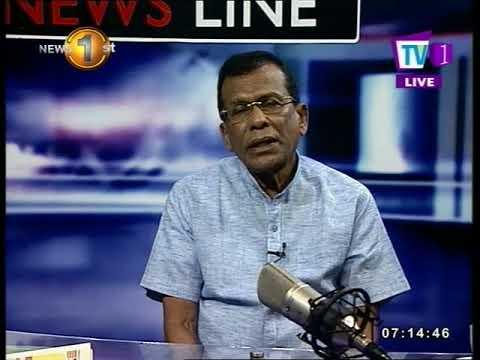 news line tv1 290620|eng