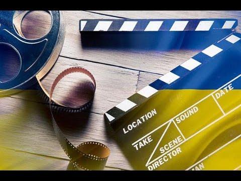 Українські фільми 2017-2018 (Левицький, Шапарєв, Сейтаблаєв, Альошечкіни).