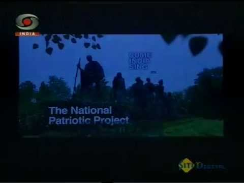 Inauguration of the National Patriotic Project COME INDIA SING JANA GANA MANA