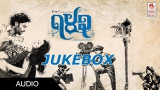 Brindavana - 143 Latest Kannada Movie Full Songs | Jukebox | 143 Kannada [HD]