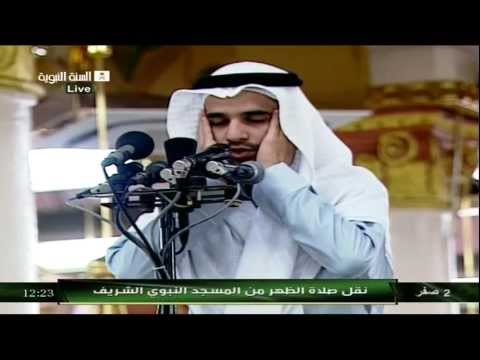 Sheikh Abdul Majeed Most Beautiful Azan Ever Heard  للشيخ عبدالمجيد السريحي video