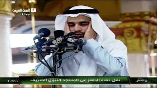Sheikh Abdul majeed Most beautiful Azan ever heard  للشيخ عبدالمجيد السريحي