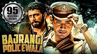 Bajrangi Policewala (2016) Full Hindi Dubbed Movie | Mahesh Babu, Shruti Haasan