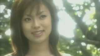 Kyoko Fukada - How? - 深田恭子