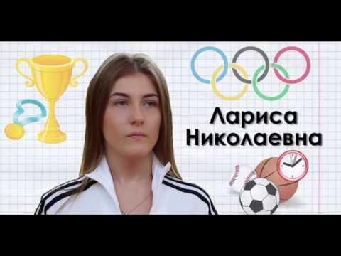 Последний звонок 2016. Фильм от выпускников. 11Б класс