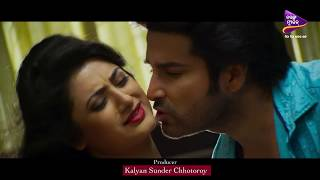 Rainy Rainy Video Song    Just Mohabbat Item Song    Akash, Archita    Odia Movie 2017