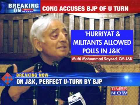 Digvijaya Singh Hits out at BJP on Mufti's Statement