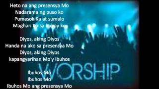 Presensya Mo lyrics by CPV