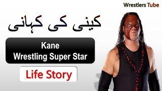 download lagu Kane  Life Story In Hindi/urdukane Biography In Urdu/hindiby gratis