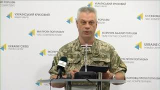 Col. Andriy Lysenko, Ministry of Defense of Ukraine spokesperson. UCMC 30.06.2017