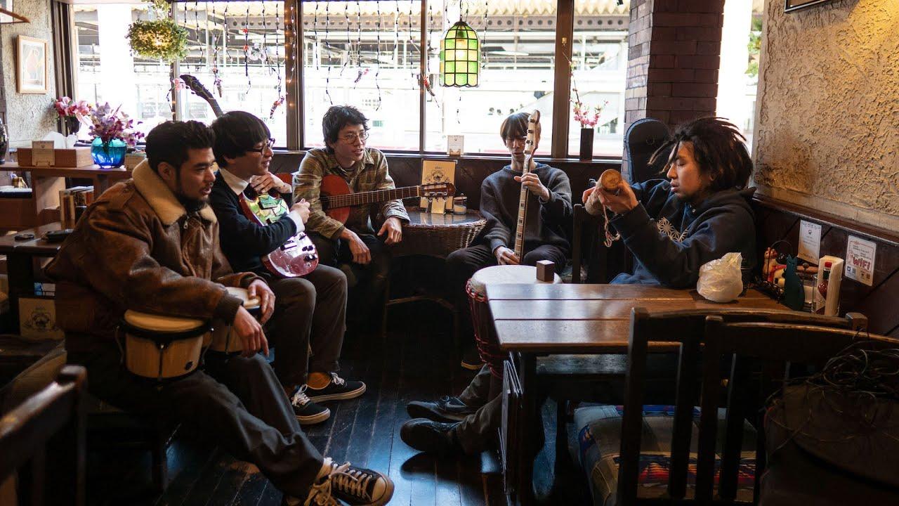 """ボーボー  - 「TOKYO ACOUSTIC SESSION」に登場 """"水面""""など2曲のアコースティック・セッション映像を公開 nakayaan(ミツメ)参加 thm Music info Clip"""