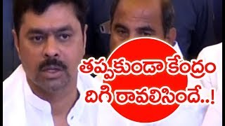 If You Got Any Reaction From Center For Your Hunger Strike? - #TheLeaderWithVamsi - netivaarthalu.com