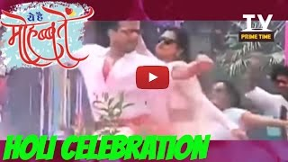 Ishita and Raman celebrate Holi together | Yeh Hai Mohabbatein | TV Prime Time