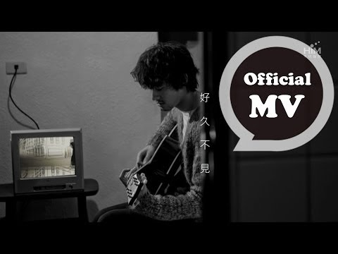 JAMES 楊永聰 [好久不見 Long Time No See] Official MV