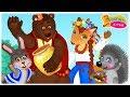 Фізкультхвилинка для дітей ВЕСЕЛІ ЗВІРЯТА - розвиваючі відео українською - З любов'ю до дітей