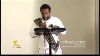 Bewketu Seyoum Young Ethiopian Writer Latest Poems 1