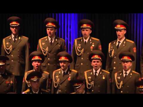 Золотой Иерусалим  - исполняет ансамбль имени Александрова