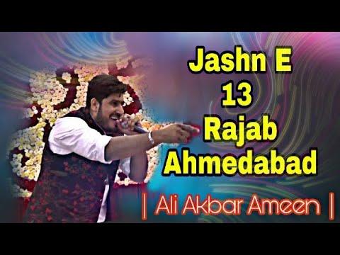 Jashn-e-Moulude Kaaba | 13th Rajab 2019 Ahmedabad | Ali Akbar Ameen