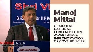 Manoj Mittal of SIDBI at National