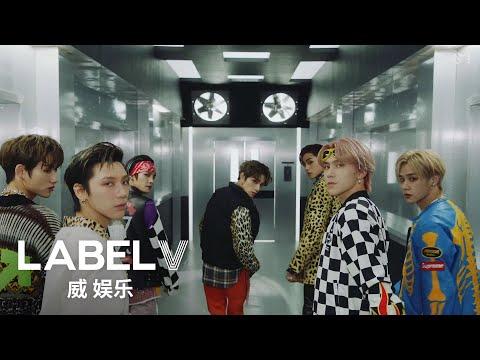 Download Lagu WayV 威神V '秘境 (Kick Back)' MV.mp3