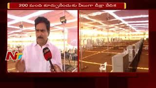 Grand Arrange for CM Chandrababu Fast at Vijayawada    AP CM's Hunger Strike over AP Special Status