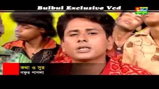 Dui Kole Sultan Bandari / Noya Laile / Sorif Uddin / Bulbul Audio Center