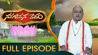 Garikapati Narasimha Rao | Nava Jeevana Vedam | Full Episode 1634 | ABN Telugu