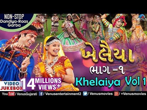 ખેલૈયા | Khelaiya - Vol.1 | Non Stop Gujarati Dandiya Raas Garba | JUKEBOX |Best Dandiya Garba Songs