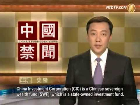 China Investment Corporation Speculation