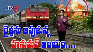 Trains Automatically Slow Down While Crossing The Temple   Unbelievable Stories   TV5 News