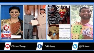 Sarpanch Distributes Helmets   Funds For BJP Govt   Chandrababu Padayatra   Teenmaar News   V6 News