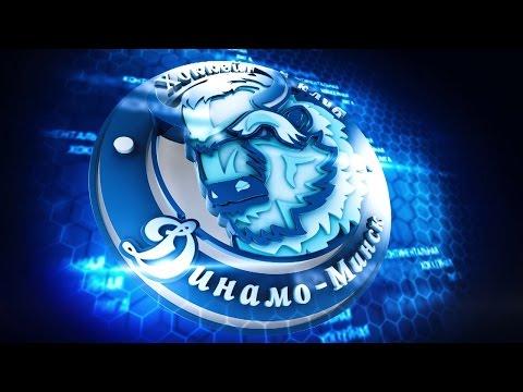 Хоккей детям#2. КХЛ, ХК Динамо (Минск), Раубичи (Бьерндален), тренируется тут)