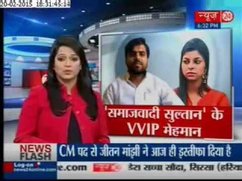 News24 Exclusive : All roads lead to Saifai for Mulayam Singh Yadav, kin's 'Tilak'