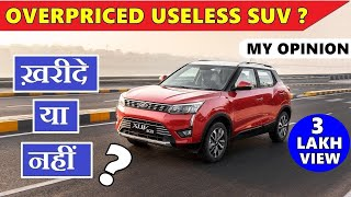 Mahindra XUV 300 : A USELESS SUV ? ⚡ Buy or Not ? ⚡ Attractive but useless features | ASY