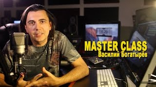 Василий Богатырев Master Class create music for cartoons