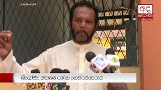 UNP MPs unhappy over party leadership and reforms