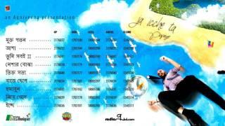 Ja Icche Ta |  Popeye | Full Album | Audio Jukebox