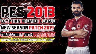 PES 2013 - Egyptian Premier League Patch 2019 - Download