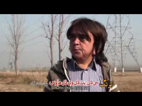 Pashto Funny Drama Za Sok Yam 2016 Part 1  mp4